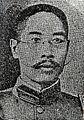 Jiang Zungui.jpg