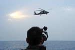 Joint training exercise 120715-F-CF823-239.jpg