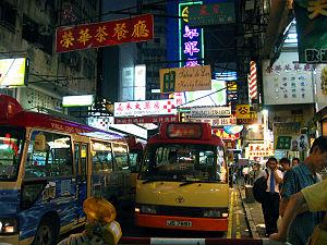 Jordan, Hong Kong - Typical heavy pedestrian and vehicular traffic on the streets of Jordan, Hong Kong.