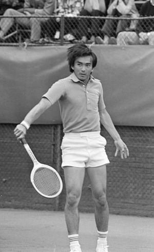 Jun Kamiwazumi - Image: Jun Kamiwazumi 1974