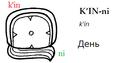 K'in.png