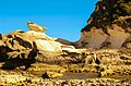 KAPURPURAWAN ROCK FORMATION.jpg