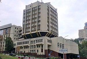 Kyiv National Linguistic University - Image: KNLU
