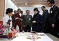 KOCIS Korea President Park KoreaCraft 05 (12166118503).jpg