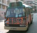 KU3870-33M.png