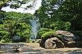 Kakitagawa Park entrance.jpg