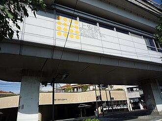 Kamiyasu Station - Kamiyasu Station