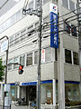 Kansai Urban Banking Corporation Ibaraki branch.JPG