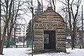 Kapliča, Lielie kapi, Rīga, Latvia - panoramio (3).jpg