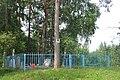 Kapsēta pie Luciškiem, Mākoņkalna pagasts, Rēzeknes novads, Latvia - panoramio.jpg