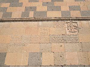 Surp Astvatsatsin Church of Karbi - Image: Karbi Belfry Inscription
