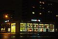 Karl-Marx-Allee 32 (Berlin-Mitte 2012) 1096-976-(120).jpg