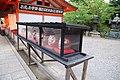 Katsuo-ji2351.jpg