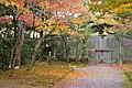 Katsura Rikyu (3263809065).jpg