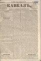 Kavkaz 1856 N88.pdf