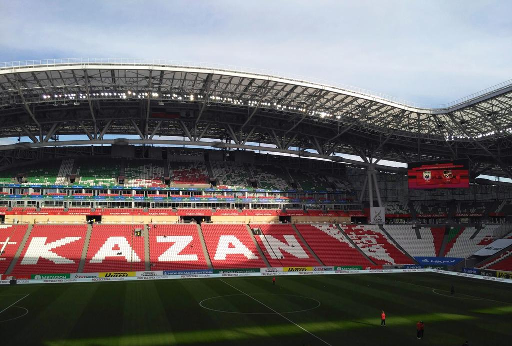 Kazan Arena 2017