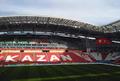Kazan Arena 2017.png