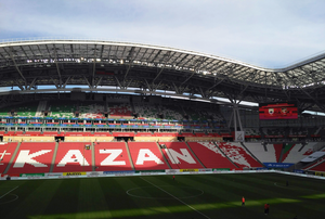 Kazan Arena - Image: Kazan Arena 2017