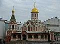 Kazan Cathedral (19972217011).jpg