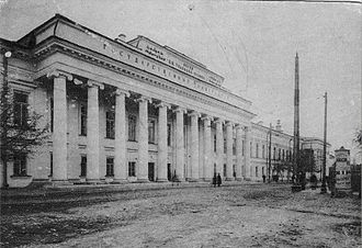 Kazan (Volga region) Federal University - The university's name appeared in Arabic-script Tatar on the main building before that script's abolition in 1928.