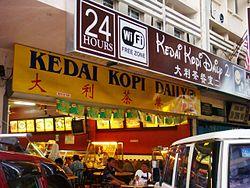 Kota Kinabalu Travel Guide At Wikivoyage