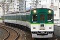 Keihan-Series5000.jpg