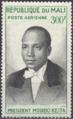 Keita stamp 1961.png