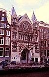 keizersgrachtkerk