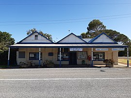 Keysbrook General Store, December 2020.jpg