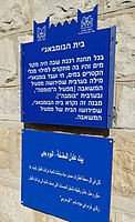 Kfar-Yehoshua-old-RW-station-837.jpg