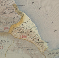 Khanate of Guba in the Map of Caucasus with the borders 1801-1813.png