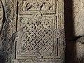 Khatchkar. detail St. John the Baptist Church (Surb Karapet). Noravank monastery. Vayots Dzor, Armenia. c.jpg