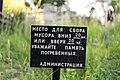Kiev, Ukraine, 02000 - panoramio (9).jpg