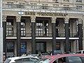 Kiev. August 2012 - panoramio (147).jpg