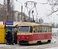 Kiev Tram.jpg