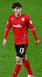 Kim Bo-kyung South Korean footballer
