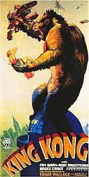 Плакат King King стоял на Empire State Building