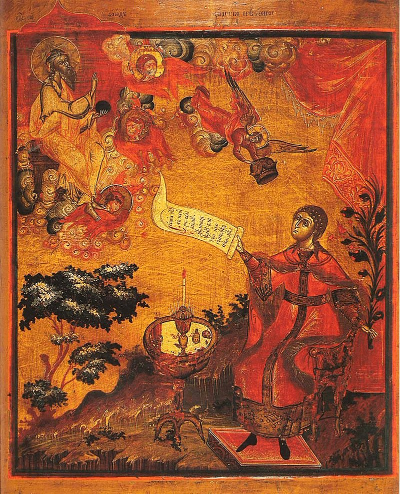 Kingdom of Heaven icon (19 c. S-Peterburg).jpeg