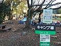 Kiso River Fuso Green Park(4).jpg