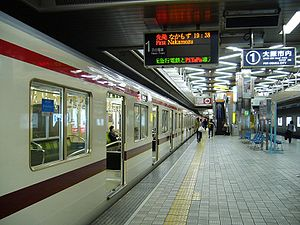 Senri-Chūō Station - Platform of the Namboku Line, Kita-Osaka Kyuko Railway in Senri-Chūō Station.