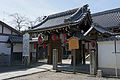Kitano-tenmangu Kyoto Japan05n4592.jpg