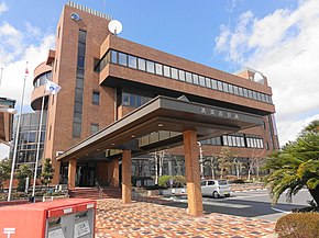 Kiyosu city office.JPG