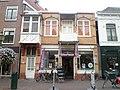 Kleine Noord 15, Hoorn.JPG