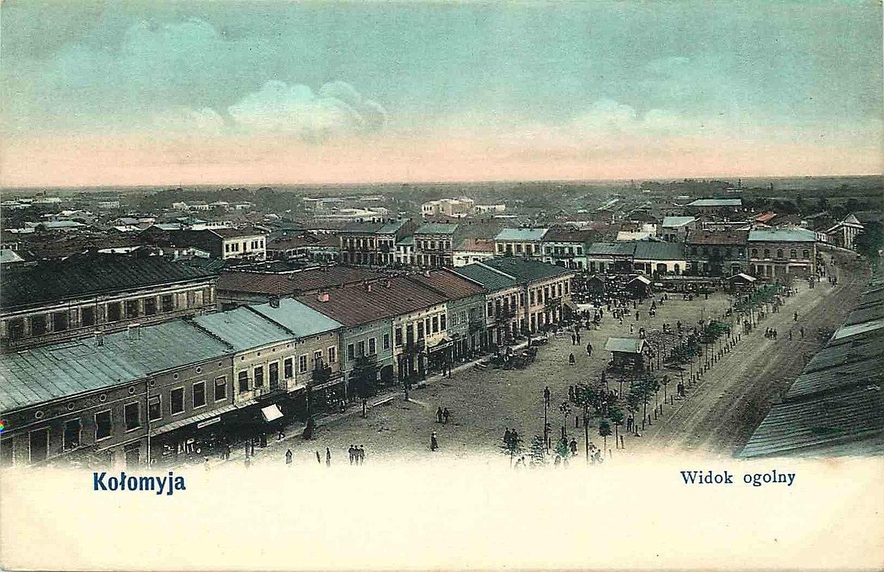 Старый город, 1905