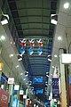 Koenji Christmas illuminations (24626752158).jpg