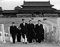 Koirala visiting the Imperial Palace in 1960.jpg