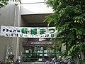 Kokubunji City Honda Kominkan & Library.jpg