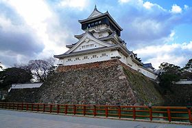 Kokura Castle Tower 2013.jpg