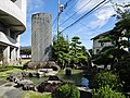 Komochi Gunma Canal monument.jpg