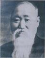 Kong Sunghak.PNG